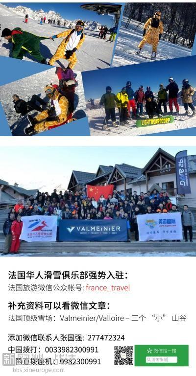 滑雪俱乐部_12.jpg