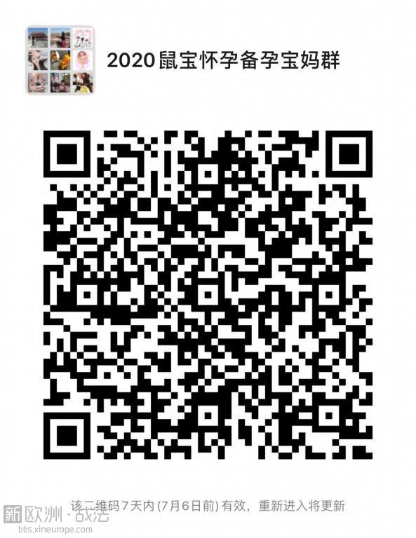 0D5C2312-035C-4581-8BE7-DD0C7D59DEFE.jpeg