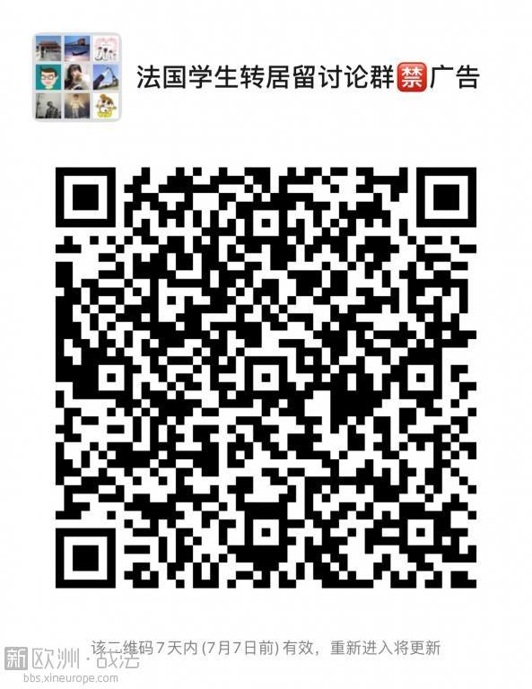 92C30701-19F4-4CA2-9F78-40D57D21FBED.jpeg