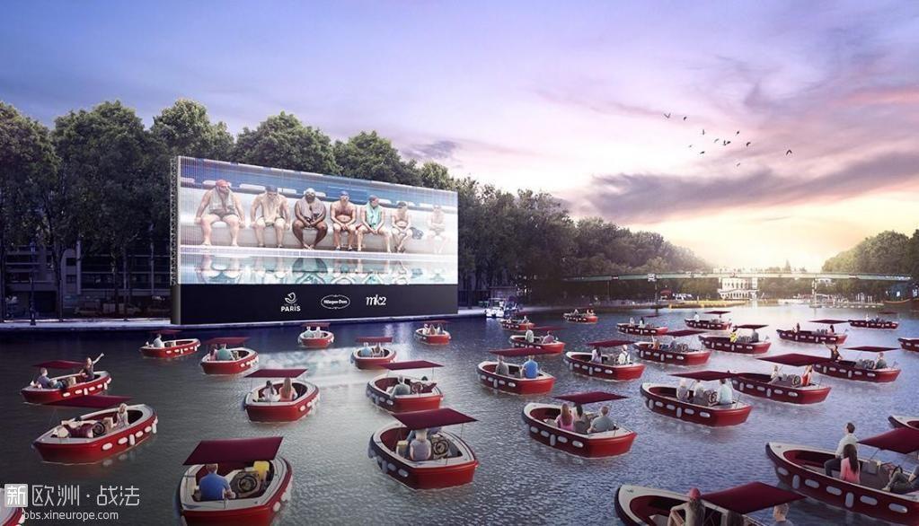 566779-un-cinema-sur-l-eau-au-bassin-de-la-villette-pour-louverture-de-paris-pla.jpg