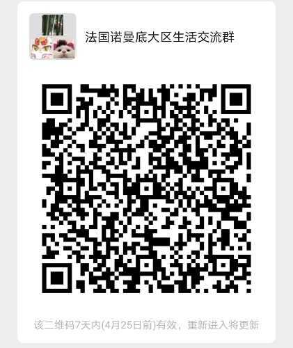 Screenshot_20210418_181934.jpg