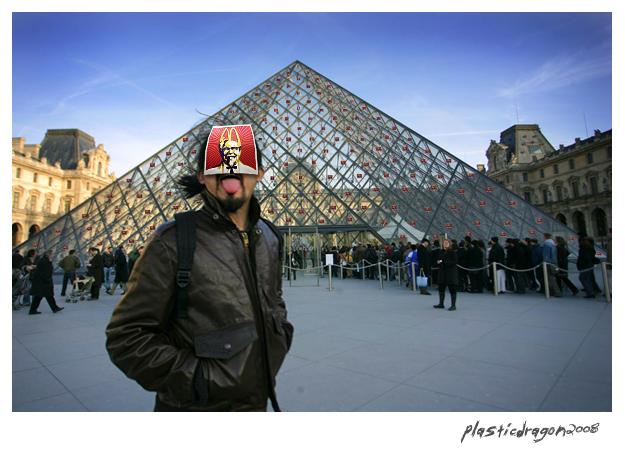 ProjectPyramide.jpg