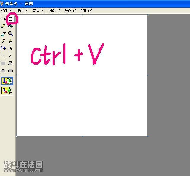 change_5.jpg