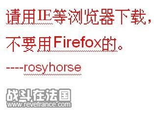 non_firefox.jpg
