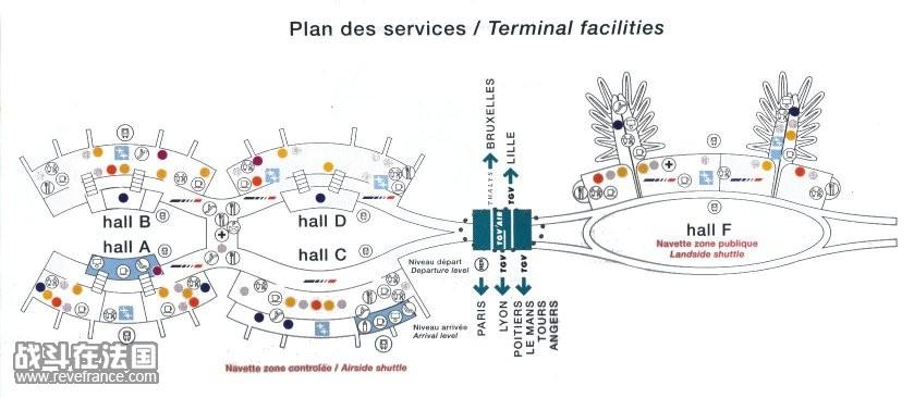 新添加戴高乐机场平面图