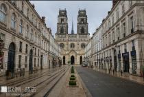 12月3日,法国历史名城奥尔良一日游