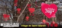 【穷游】情人节,只要28欧,跟着穷游菌一起去浪漫情人小镇