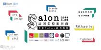 学霸从不错过法国名校面对面Salon!4月20日巴黎等你