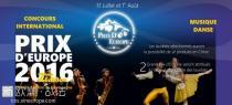 第二届欧洲艺术大奖赛,有梦想你就来!醉专业醉唯美的...