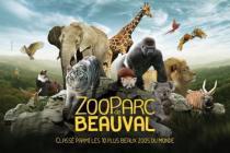 7月21日,窮游一日-Beauval動物園,確認發團