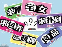 ★LAST DAY★→【单身1+1】Party礼单确认←回国机票大奖~