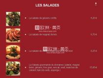 【第八期黄页探店报告 】Domaine de Lintillac 全鸭餐厅来探店啦