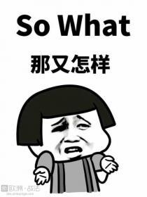 【福利】机票50欧不含税 直飞北京上海成都往返!