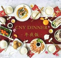 2019年跳蚤美食街外卖私厨 新年送年菜 活动开始啦!!!