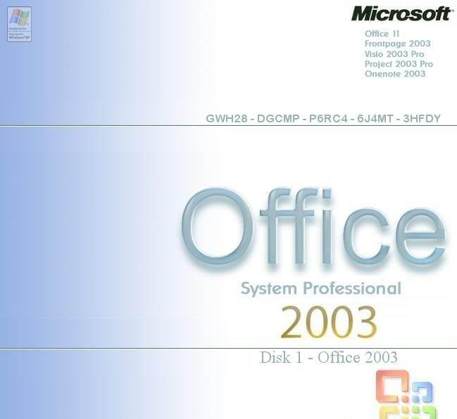 office2003fr.jpg